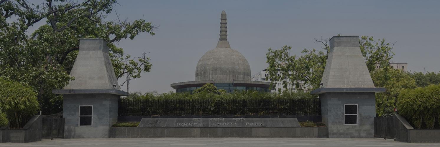 Exhibition in Patna