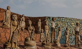 Exhibition In Chandigarh